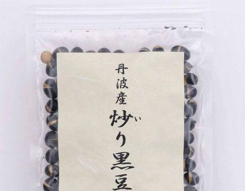 大粒の炒り黒豆
